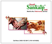 Matrimony sites chandigarh