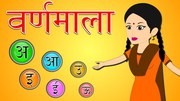 Hindi tuitions in Velachery